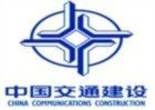 China Communications Construction (ECRL) Sdn. Bhd.