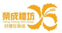 Yong Sheng Confectionery Sdn Bhd