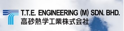 T.T.E. Engineering (M) Sdn. Bhd.
